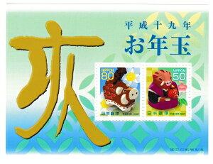 【年賀切手】お年玉小型シート お年玉郵便切手  平成19年(2007)