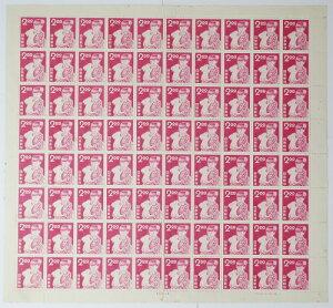 【年賀切手】年賀切手 80面シート うさぎと少女 2円 昭和26年(1951)