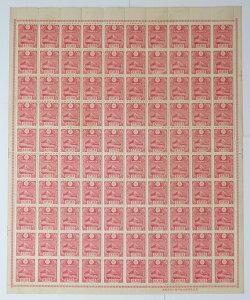 【年賀切手】年賀切手 100面シート 富士(渡辺華山)1銭5厘 昭和11年(1935)