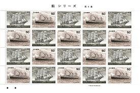 【切手シート】船シリーズ 第4集 20面シート 大成丸・天洋丸 昭和51年(1976)