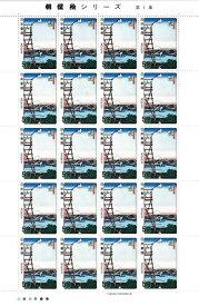 【切手シート】相撲絵シリーズ 第1集 太鼓やぐら 20面シート 昭和53年(1978)