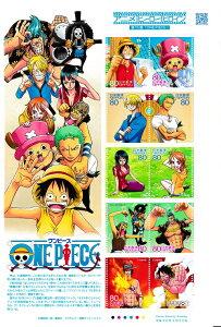 【アニメヒーローヒロイン】第15集「ワンピース」切手 平成23年(2011)