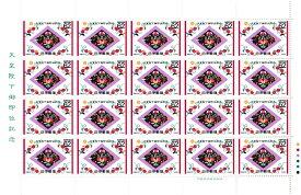 【切手シート】天皇陛下御即位記念 萬歳楽の装束の文様 20面シート 平成2年(1990)