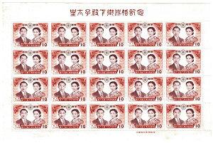 【切手シート】皇太子殿下御成婚記念 10円20面シート 昭和34年(1959)
