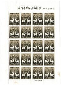 【切手シート】奈良遷都1250年記念 正倉院御物 10円20面シート 昭和35年(1960年)