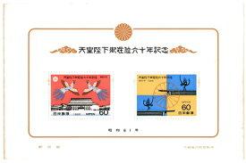 【小型切手シート】昭和天皇陛下御在位60年記念 京都御所と鳳凰 宮殿の棟飾りと菊花紋章 60円2面シート 昭和61年(1986)