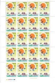 【切手シート】沖縄復帰20年記念 20面シート 平成4年(1992)