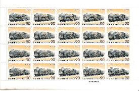 【切手シート】鉄道100年記念 蒸気機関車形式C62  20円20面シート 昭和47年(1972)