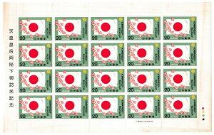 【切手シート】昭和天皇・皇后ご訪米記念 日本国旗とはなみずき 20円20面シート 昭和50年(1975)