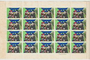 【切手シート】昔ばなしシリーズこぶとりじいさん ★島居★20円20面シート 昭和49年(1974)