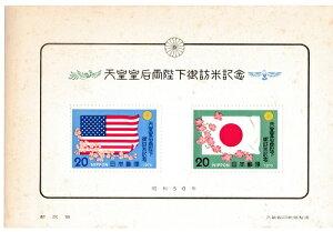【切手シート】昭和天皇・皇后ご訪米記念 日本国旗とはなみずき 20円小型シート 昭和50年(1975)