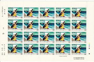 【切手シート】日本の歌シリーズ 第5集 うみ 50円20面シート 昭和55年(1980)
