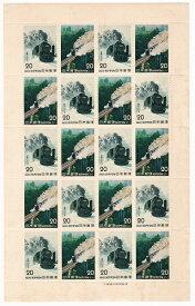 【切手シート】SLシリーズ 第3集 8620型・C11型 20円20面シート 昭和50年(1975)