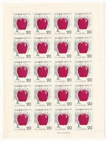 【切手シート】りんご100年記念 りんごの実と木 20円20面シート 昭和50年(1975)