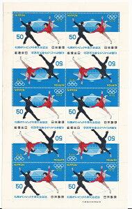 【切手シート】札幌オリンピック冬季大会記念 フィギュアスケート 50円10面シート 昭和47年(1972)