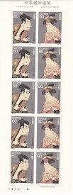 【切手シート】切手趣味週間 大谷鬼次の江戸兵衛・岩井半四郎の重の井(東州斎写楽)昭和59年(1984)