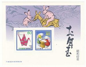 【年賀切手】お年玉郵便切手 うさぎの餅つき 昭和62年(1987)