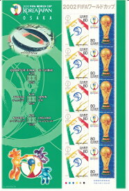 【切手シート】2002FIFAワールドカップ 大阪 80円10面シート 平成14年(2002)