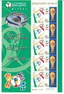 【切手シート】2002FIFAワールドカップ 宮城 80円10面シート 平成14年(2002)