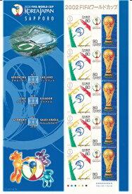 【切手シート】2002FIFAワールドカップ 札幌 80円10面シート 平成14年(2002)