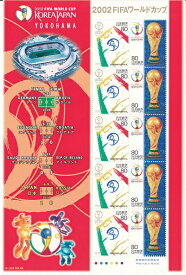 【切手シート】2002FIFAワールドカップ 横浜 80円10面シート 平成14年(2002)