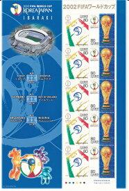 【切手シート】2002FIFAワールドカップ 茨城 80円10面シート 平成14年(2002)