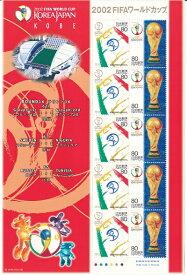 【切手シート】2002FIFAワールドカップ 神戸 80円10面シート 平成14年(2002)