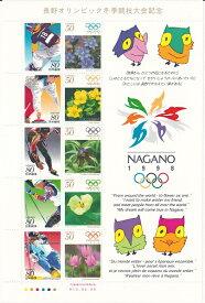 【切手シート】長野オリンピック冬季競技大会記念 80円5面・50円5面シート 平成10年(1998)