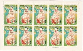 【切手シート】切手趣味週間 舞妓林泉(土田麦僊)15円10面シート 昭和43年(1968)