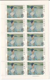 【切手シート】切手趣味週間 湖畔(黒田清輝)15円10枚シート昭和42年(1967)