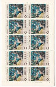 【切手シート】切手趣味週間 蝶(藤島武二)10円10枚シート 昭和41年(1966)