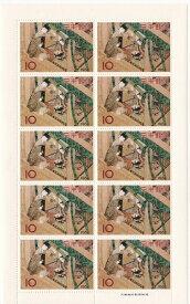 【切手シート】切手趣味週間 源氏物語「宿木」昭和39年(1964)