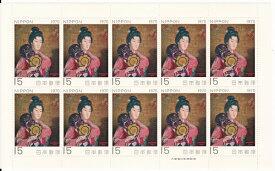 【切手シート】切手趣味週間 婦人像(岡田三郎助)15円10枚シート昭和45年(1970)