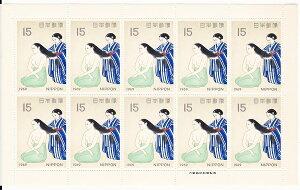 【切手シート】切手趣味週間 髪(小林古径)15円10枚シート昭和44年(1969)