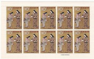 【切手シート】切手趣味週間 千姫 10円10面シート 昭和38年(1963)