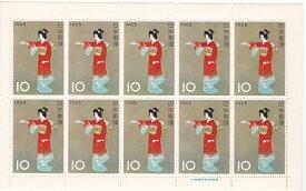 【切手シート】切手趣味週間 序の舞(上村松園)10円10枚シート 昭和40年(1965)