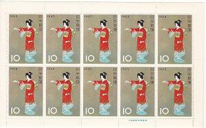 【切手シート】切手趣味週間 序の舞(上村松園)昭和40年(1965)