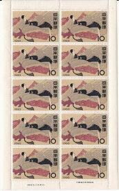 【切手シート】切手趣味週間 三十六歌仙「伊勢」昭和35年(1960)