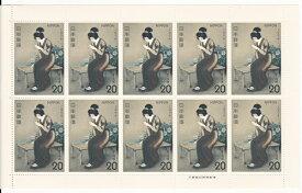 【切手シート】切手趣味週間 指(伊東深水)20円10面シート 昭和49年(1974)
