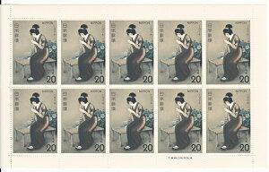 【切手シート】切手趣味週間 指(伊東深水)昭和49年(1974)