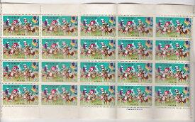 【切手シート】お祭りシリーズ 相馬野馬追 10円20面シート 昭和40年(1965)