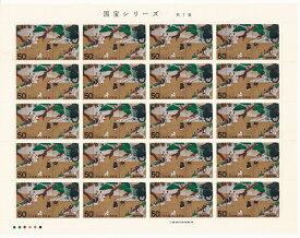 【切手シート】第2次 国宝シリーズ第7集 みおつくし図 50円20面シート 昭和53年(1978)