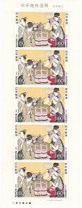 【切手シート】切手趣味週間 台所美人(喜多川歌麿)60円10枚シート昭和58年(1983)