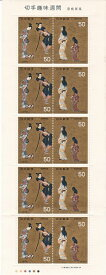 【切手シート】切手趣味週間 彦根屏風 50円10枚シート昭和51年(1976)