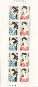 【切手シート】切手趣味週間 髪梳ける女・化粧の女(橋口五葉)昭和62年(1987)