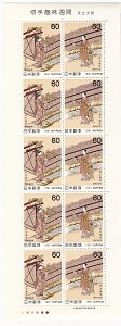 【切手シート】切手趣味週間 立見夕顔(鈴木春信)昭和56年(1981)