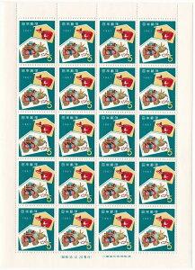 【年賀切手シート】5円20面シート お年玉郵便切手 赤べこ 昭和36年(1961)