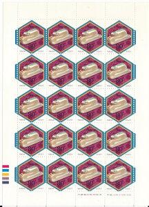 【年賀切手シート】80円20面シート お年玉郵便切手 笹野彫・巳 へび 平成13年(2000)