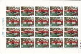【切手シート】第3次国宝シリーズ 第4集 厳島神社 60円20面シート 昭和63年(1988)