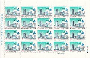 【切手シート】国際科学技術博覧会 テーマ館とシンボルタワー 40円20面シート 昭和60年(1985)